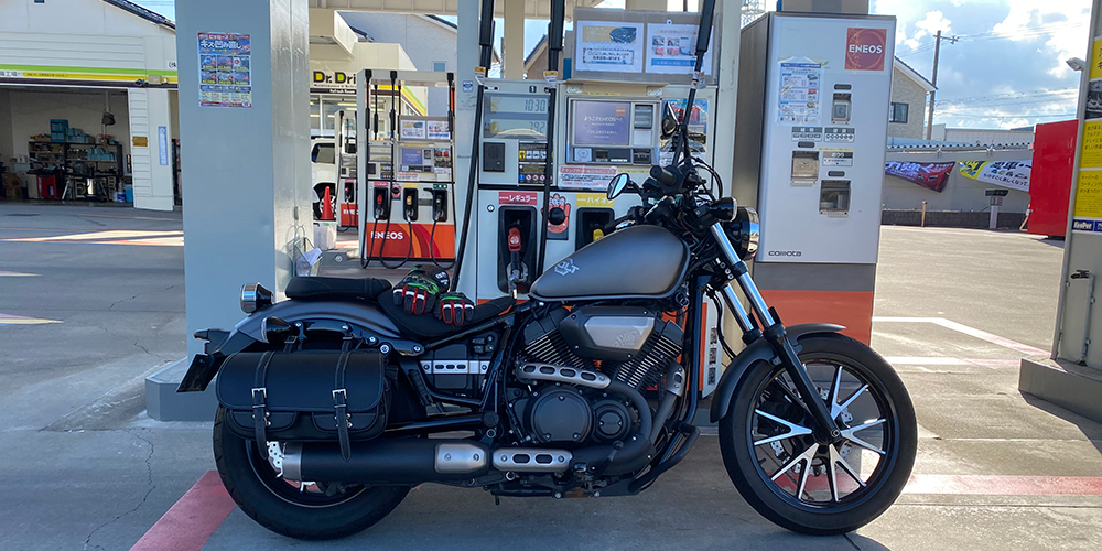 About refueling and gas stations