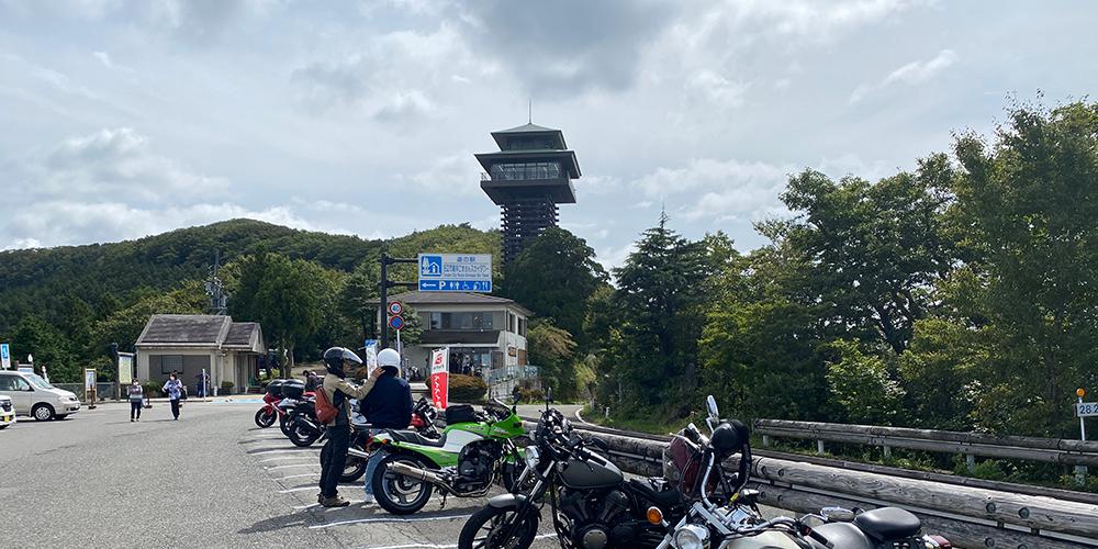 Michi no Eki Gomasan SkyTower