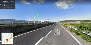 Meihan National Highway (Route 25 / Motorway)