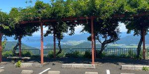 Mikata Five Lakes