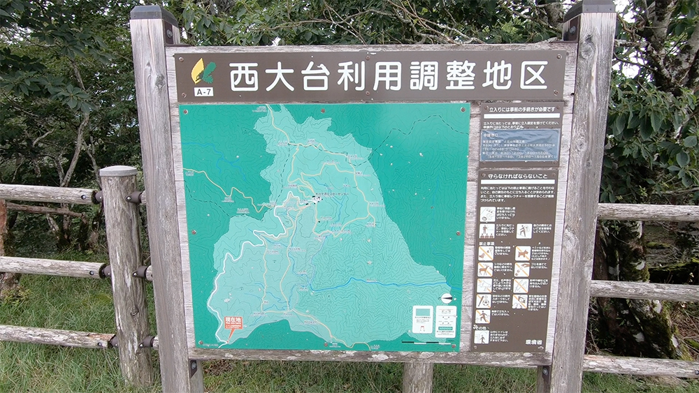 Yoshino-Kumano National Park Odaigahara Part 1