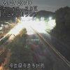 名阪国道ライブカメラ|道路状況|国土交通省 中部地方整備局 北勢国道事務所