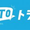名阪国道針テラスのバイク用品店|KUSHITANI PERFORMANCE STORE 針テラス