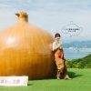 うずの丘 大鳴門橋記念館 | 【公式】うずのくに.com | 淡路島の南あわじを中心とした